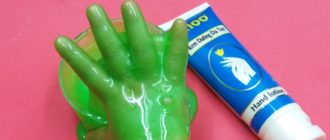 Слайм из крема для рук своими руками